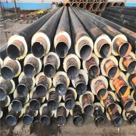 钢预制保温管 DN50/57聚氨酯直埋管道