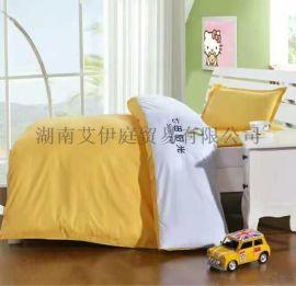 新疆棉花幼儿园被子被套四件套儿童床上用品定制专业