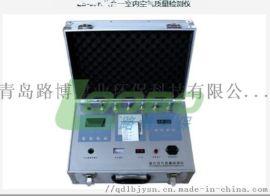 便携式LB-3JK八合一室内空气质量检测仪