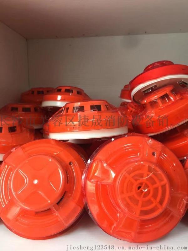 海湾火灾报警设备厂家直销海湾烟感