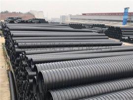 8刚度HDPE钢带管500报价 国标钢带管厂家
