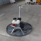 座驾式抹光机 手扶座驾双盘抹光机