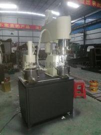 广东实验小型分散机厂家,不锈钢分散机设备价格