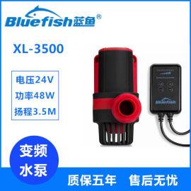 直流无刷鱼缸变频水泵蓝鱼XL-3500