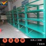 重型抽屜式模具架全開式模具架1.5噸模具存放架