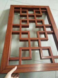 折叠仿古铝屏风,正门木纹铝屏风,