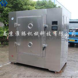 南京淮腾机械  HTWX型真空微波干燥设备