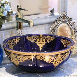 景德镇陶瓷洗脸盆 台盆 青花瓷手绘洗面盆