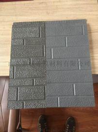 镀铝锌彩钢保温装饰一体板  B1级阻燃防火建材