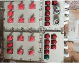 316防爆碳鋼焊接防爆照明動力配電箱