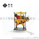 綏化鞍鐵道岔搗固機CD-2型專業設備的參數你知道嗎