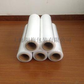 50CM宽塑料薄膜拉伸缠绕膜包装膜保鲜膜