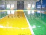 山東環氧地坪的研製廣泛應用-精聚地坪