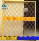 洛阳电梯井护栏 电梯井护栏现货厂家