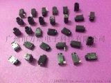 DS-413電源插座
