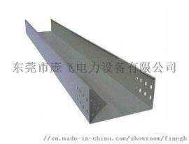 镀锌喷塑防火金属槽式梯式托盘式电缆桥架 广东电缆桥架