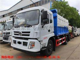 东风牌载重5吨10吨15吨污泥运输车
