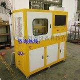 小型30吨塑胶热压成型机 电加热平板硫化机