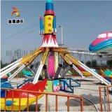 廟會兒童遊樂設備24人自控飛機 旋轉升降自控飛羊