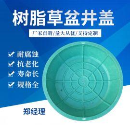 岳峰牌复合树脂材料圆形井盖直径600*130mm绿色整套