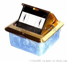 日海地面插座盒(提供第三方链路检测报告)