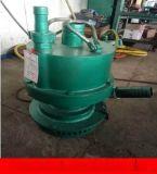 甘肃武威市涡轮式排水泵矿用风动潜水泵的价格煤矿专用