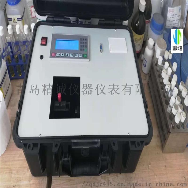 便携式红外测油仪水中油检测污水处理厂