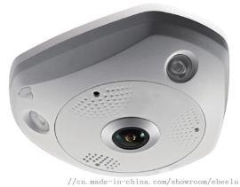 130万全景网络高清摄像机支持海康大华私有协议支持
