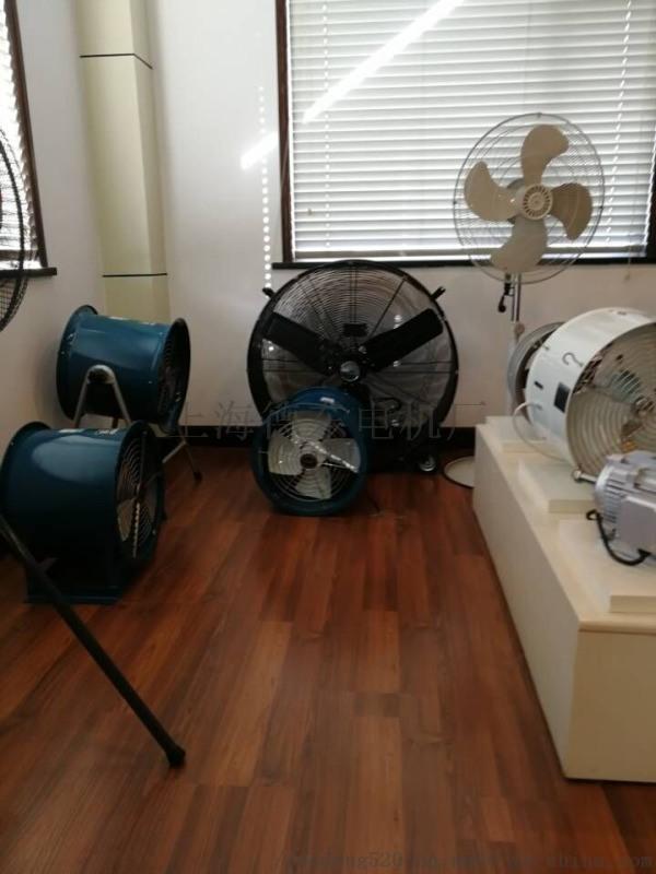 上海德东SF5-4管道式单相轴流风机