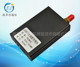 RS485串口IO模块数字量采集模块RS232模块