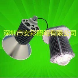 威海专业足瓦数足功率集成COB普瑞光源LED工矿灯厂家直销100W工厂灯报价