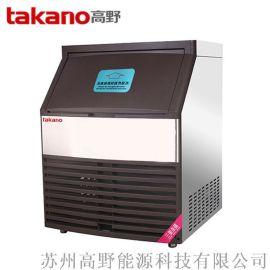 Takano 80kg一体式商用方冰机 奶茶 咖啡 酒店 药品冷藏等可用