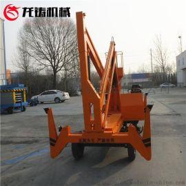 广东湛江厂家定制10米曲臂式升降机 高空作业平台 曲臂式云梯车