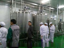 全自动沙棘籽油生产线设备厂家|全套沙棘籽油加工流水线(温州/科信)