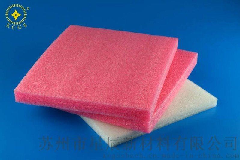 苏州厂家  量身定制运输物流定位缓冲包装材料-防静电抗震EPE泡棉异型材