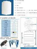 廠家直營5000L5噸5立方錐底水箱、PE錐底儲罐、攪拌桶、鹽酸桶