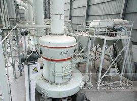 重质碳酸钙粉如何加工|重质碳酸钙粉设备