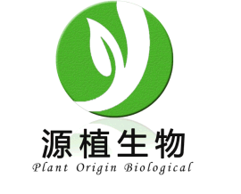 源植生物:姜黄素,458-37-7