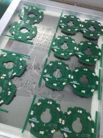 厂家直销   智能蓝牙音箱台灯   蓝牙电路板材料