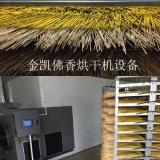 空气能热泵佛香烘干机厂家直销 招商 加盟