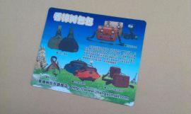 武汉鼠标垫厂家ZS-12001