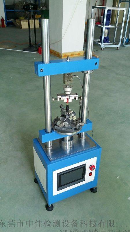 廠家直銷 插頭自動插拔力試驗機ZJ-CBL500