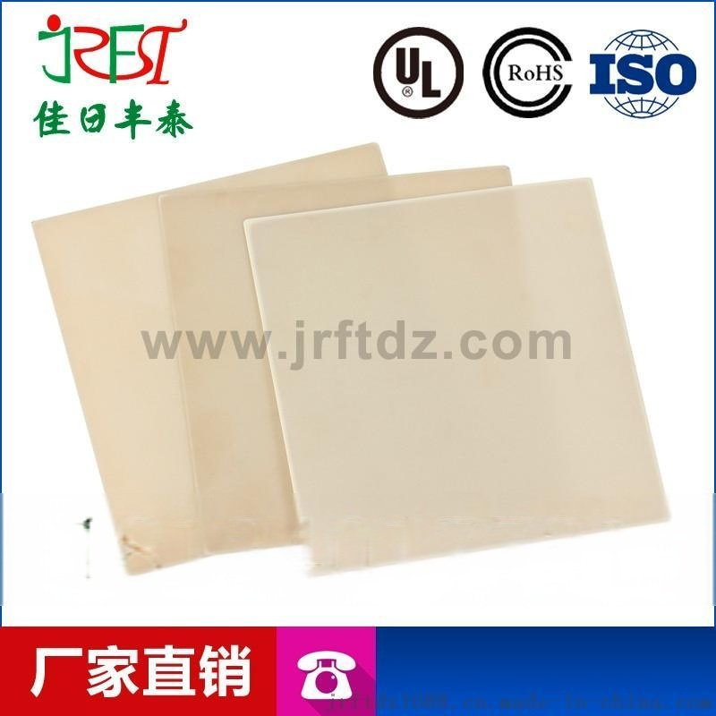 氧化铝陶瓷 氧化铝陶瓷片 氧化铝异形件 氧化铝陶瓷