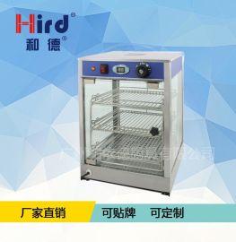 和德HBW-1PD商用保温柜蛋挞面包陈列柜熟食展示柜汉堡店食品保温展示柜