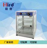 和德HBW-1PD商用保溫櫃蛋撻面包陳列櫃熟食展示櫃漢堡店食品保溫展示櫃