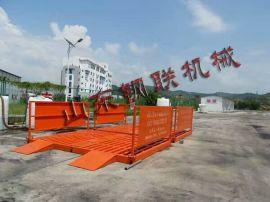 浙江建筑洗车机  工程洗车机厂家包运输安装