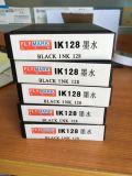 福乐码喷码机墨盒 IK128油性墨盒 陶瓷喷码机墨盒