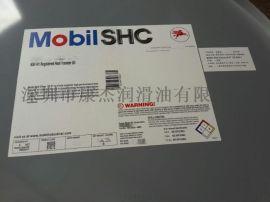 美孚润滑油 美孚 SHC Cibus 32 HT合成导热油