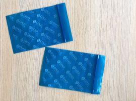 彩色食品塑料袋保鲜收纳封口袋可定制包装袋自封袋