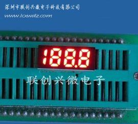 6脚数码管 三位半数码管 188.8数码管 3个8数码管 移动电源显示屏